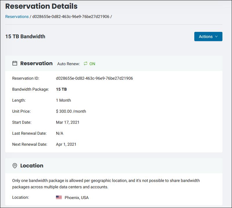 BMC bandwidth reservation details page.
